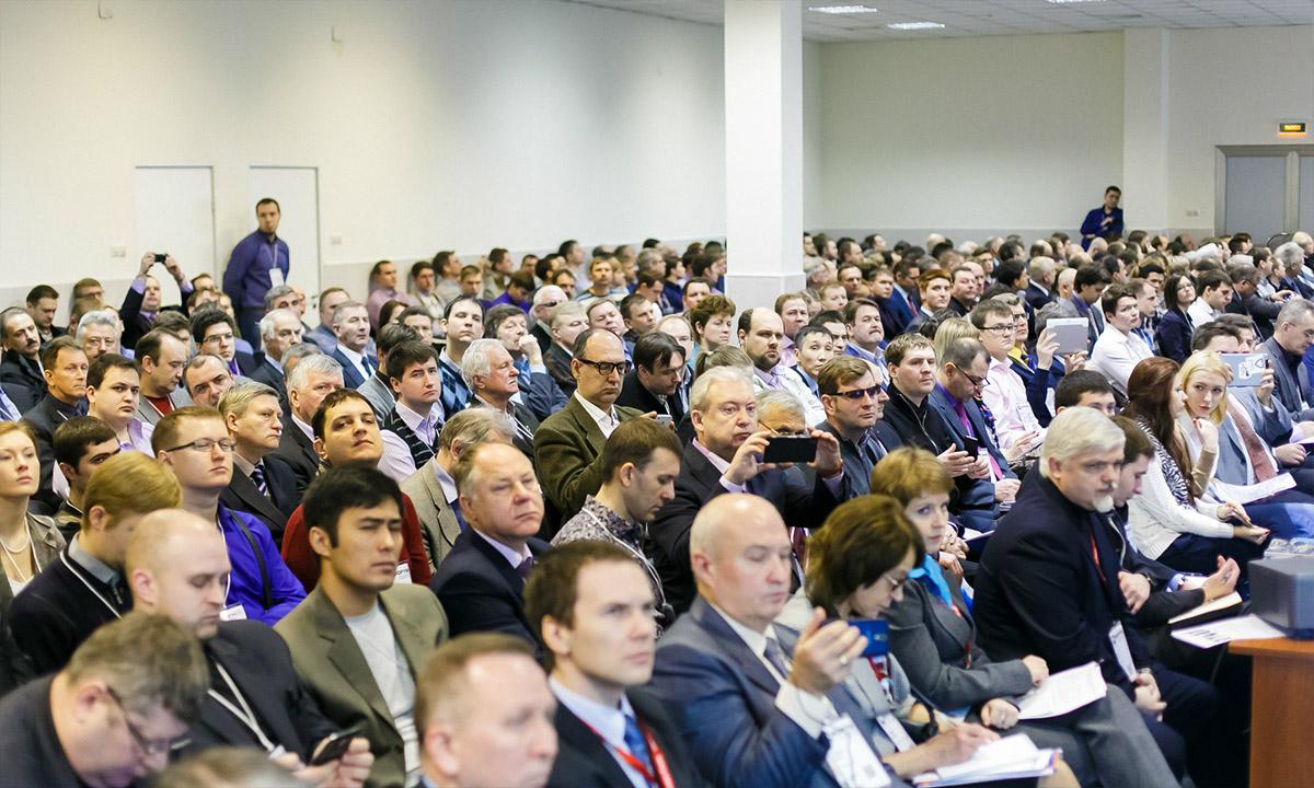 Форум «Технологии безопасности 2015»