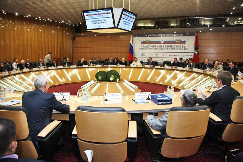 Cостоялась IV Всероссийская конференция «Транспортная безопасность и технологии противодействия терроризму-2015»
