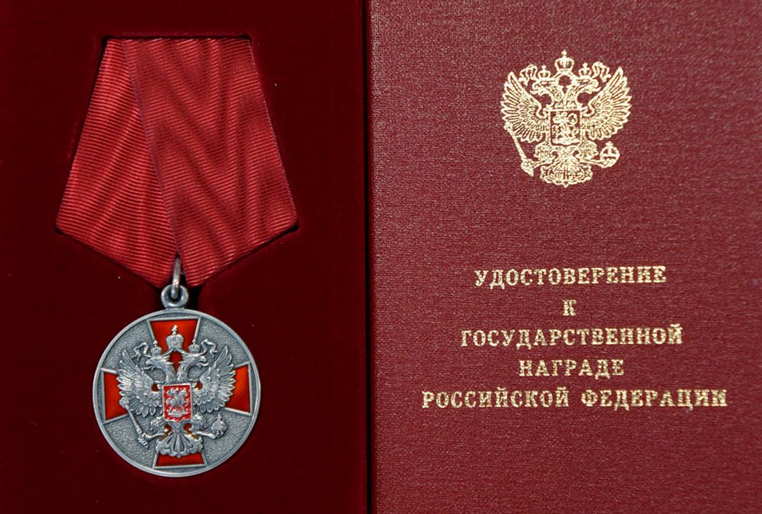 О награждении А.И. Кукушкина Медалью ордена «За заслуги перед Отечеством» II степени
