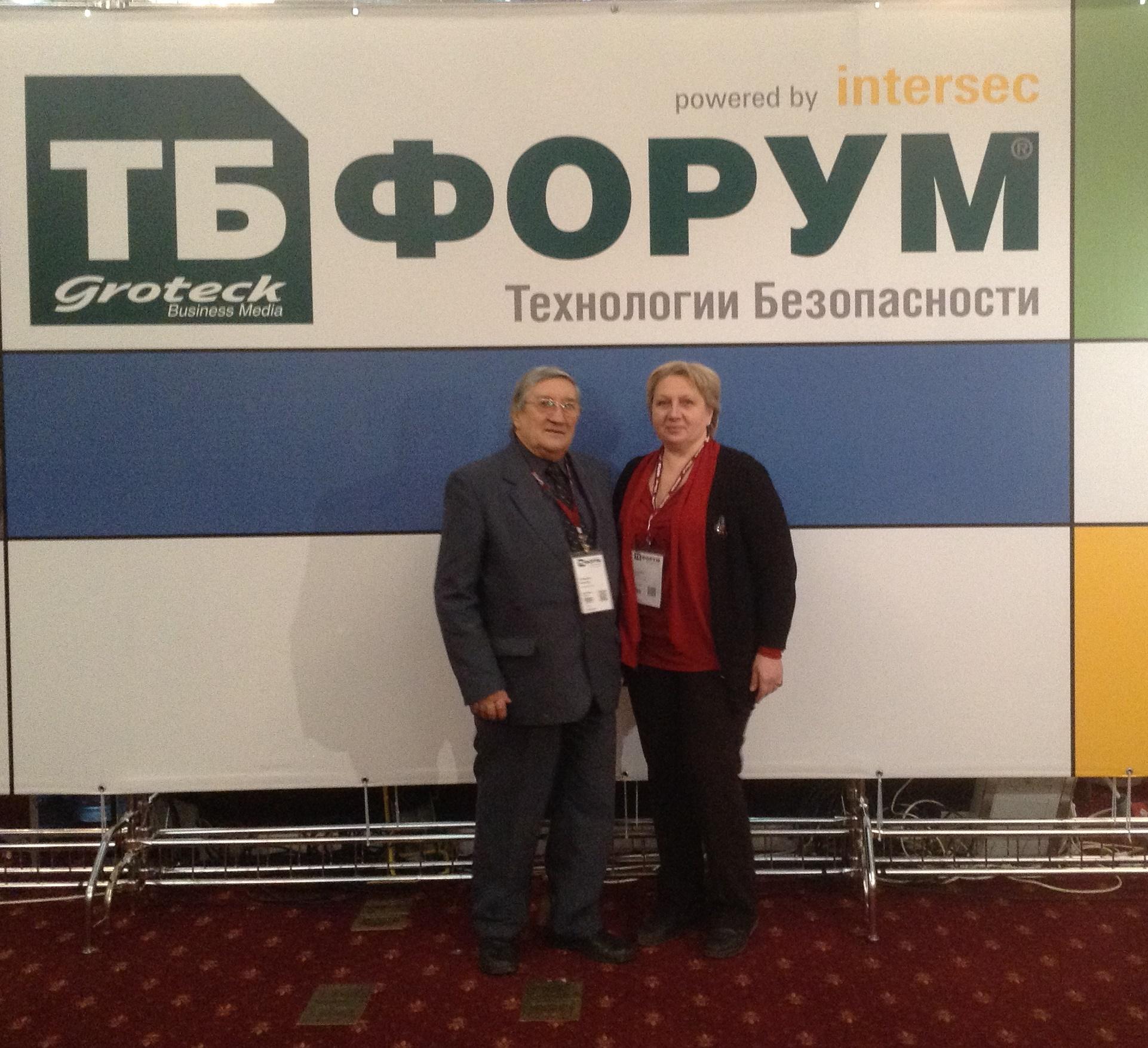 konferentciia-tb-7-8-02-17 А.Г.Кузнецов и Г.В.Антонова