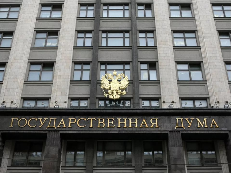 встреча исполнительной дирекции СРО Ассоциации «Промжелдортранс» с депутатом Государственной думы