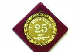 12.04.18. К новости СРО (юбилей СибПЖДТ)
