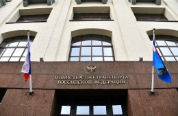 Здание министерства транспорта РФ. Фото: ©РИА Новости/Наталья Селиверстова