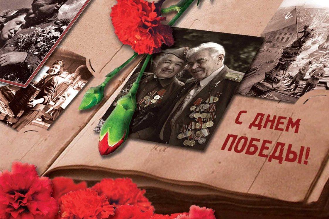 08.05.18. к новости СРО (день победы)