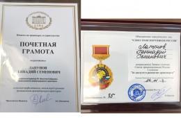 22.05.18. к новости СРО (Лапунов)