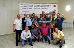 26.07.18. к Новости СРО (викторина ПТЭ)