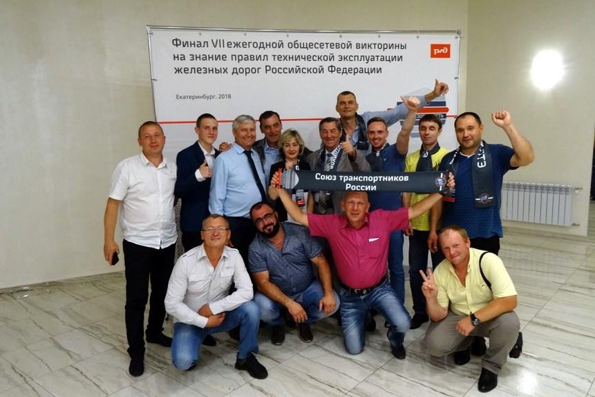 В Екатеринбурге состоялся финал ежегодной Викторины на знание ПТЭ