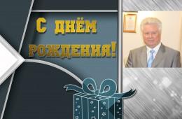 12.10.18. к Новости СРО (поздр АИ)3