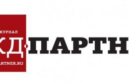 18.10.18. К новости СРО (анонс семинара)