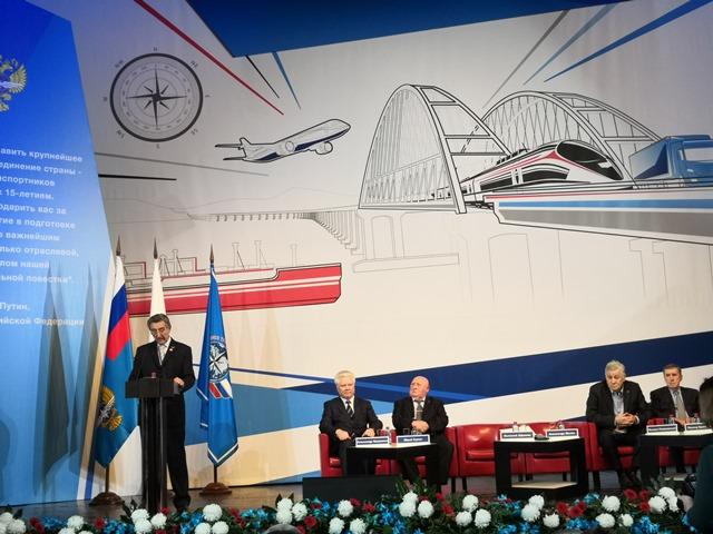 Юбилейный съезд Союза транспортников России