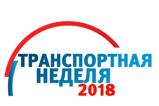 12.11.18. к Новости СРО (анонс тр недели)