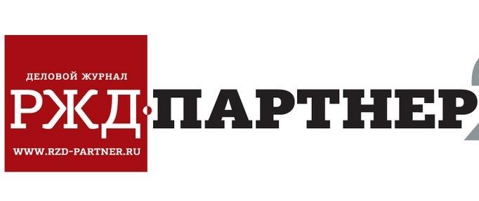Приглашаем на транспортно-логистический форум «Грузовая панорама» 17 сентября