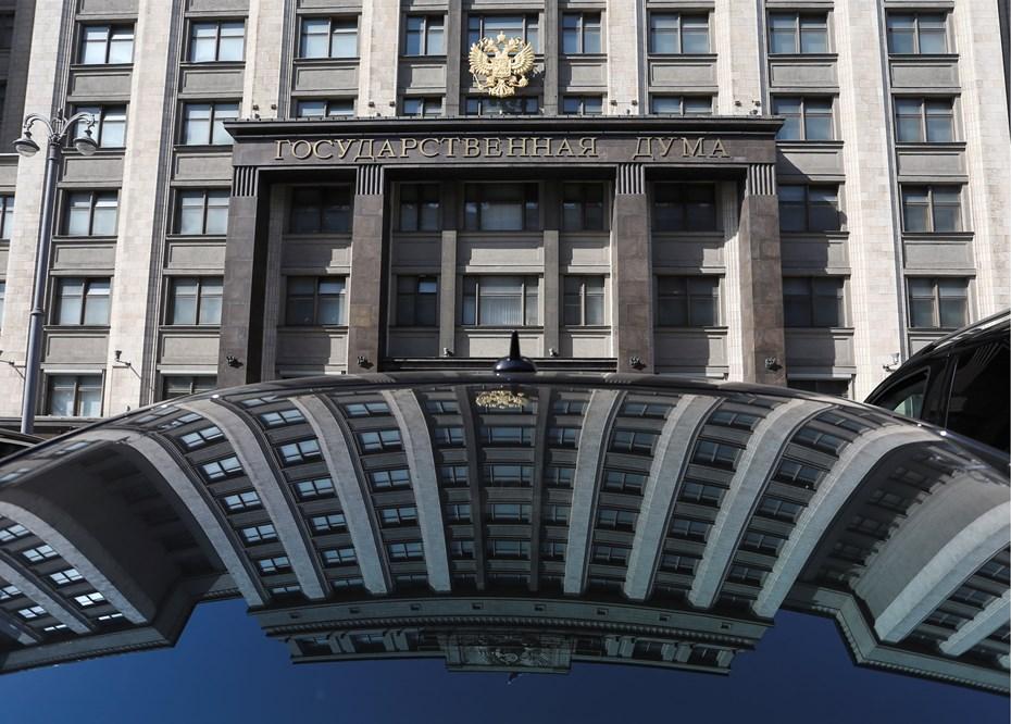 В Госдуме состоялось совещание по вопросу «регуляторной гильотины»