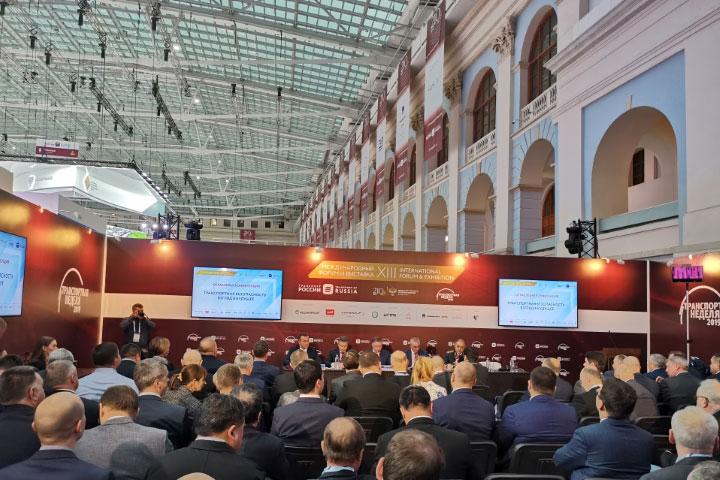 Конференция «Транспортная безопасность — взгляд в будущее»