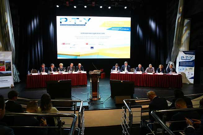 Итоги XVII Международной конференции «Рынок транспортных услуг: взаимодействие и партнерство»