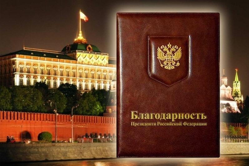 Поздравляем сотрудника Новотроицкого ППЖТ с почетной наградой!