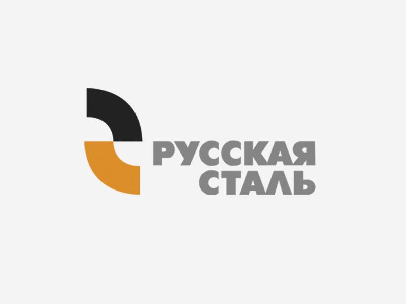 Заседание Комиссии по транспорту Ассоциации «Русская Сталь»