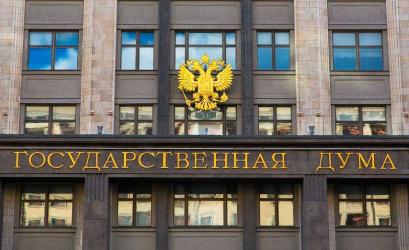 В профильном комитете Госдумы обсудили проект Транспортной стратегии РФ на период до 2036 г.