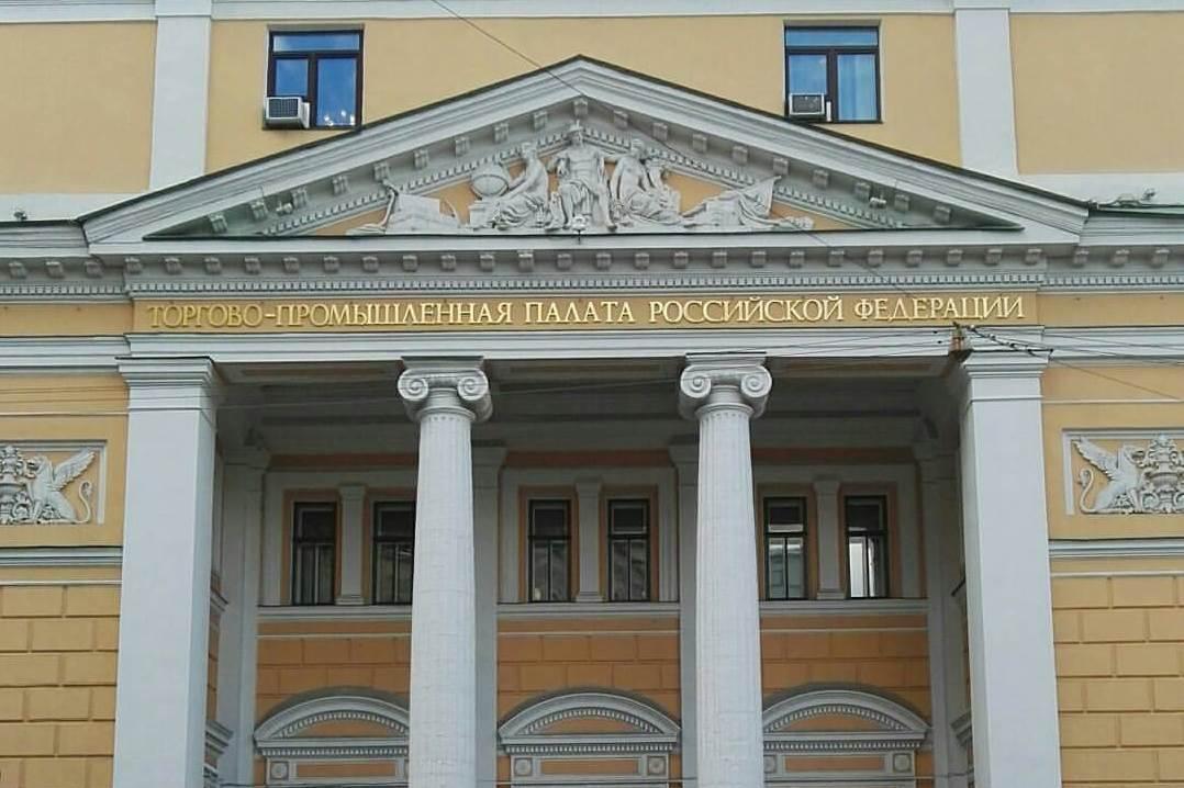 Ассоциация приняла участие в заседании рабочей группы ТПП РФ