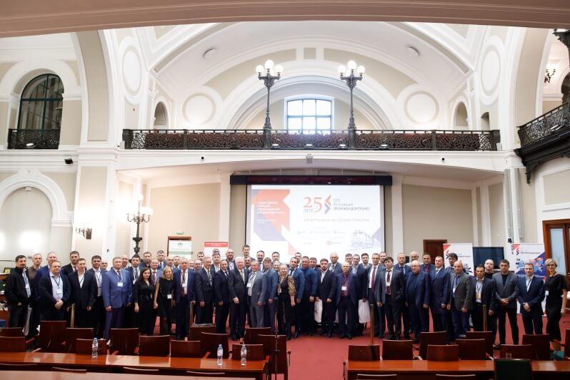 Отчет по итогам общего годового собрания СРО Ассоциация «Промжелдортранс»