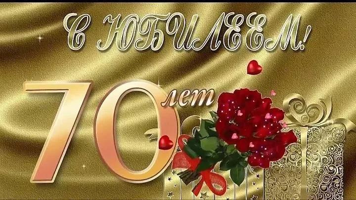 Поздравляем руководителя АО «Хабаровское ППЖТ» С.Н. Пищатского с юбилеем!