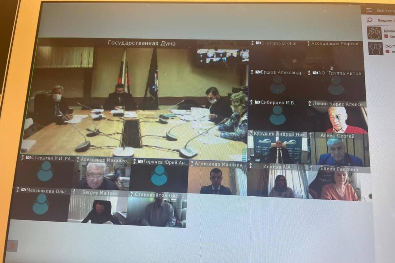 Заседание Президиума СТР