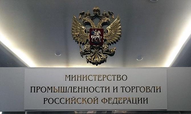 Ассоциация обратилась в Минпромторг РФ по поводу субсидий на приобретение локомотивов
