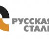 Проблемы по обслуживанию клиентов-металлургов планируется решать совместно с Ассоциацией «Русская...
