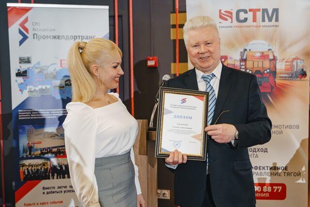 Поздравляем коллег с получением почетных наград!