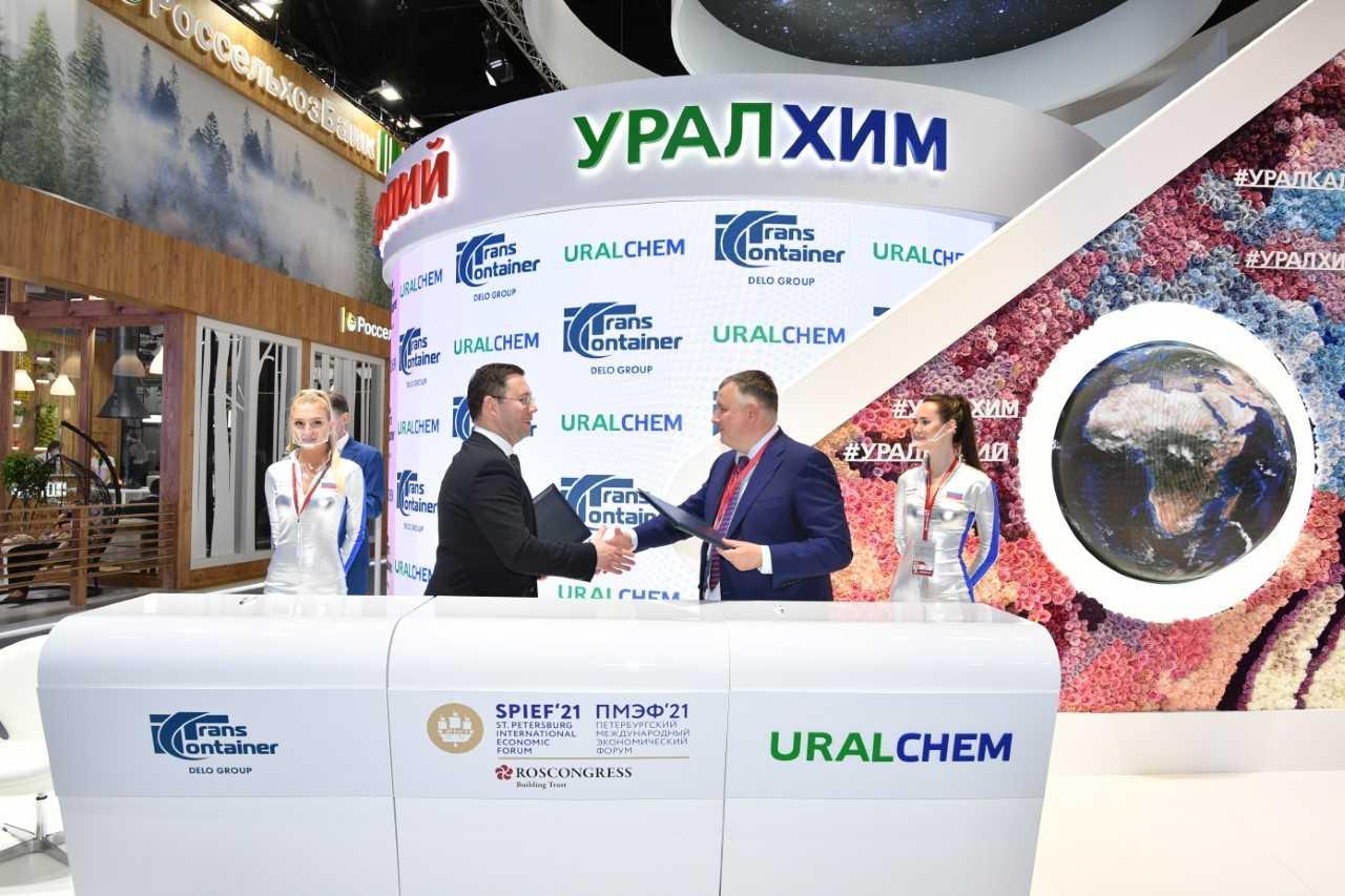 «Уралхим-Транс» расширяет сотрудничество в сфере организации перевозок