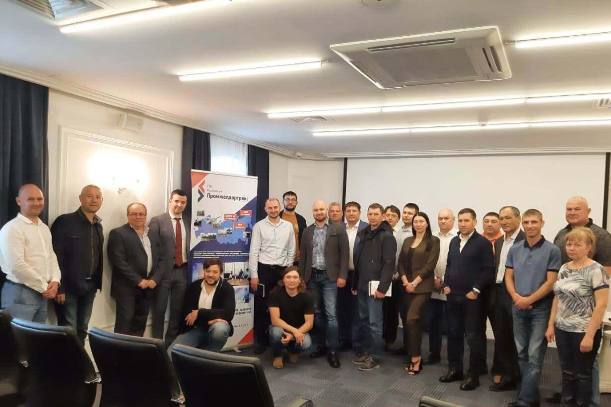 Успешно завершилась деловая встреча СРО  Ассоциация  «Промжелдортранс» в Хабаровске.