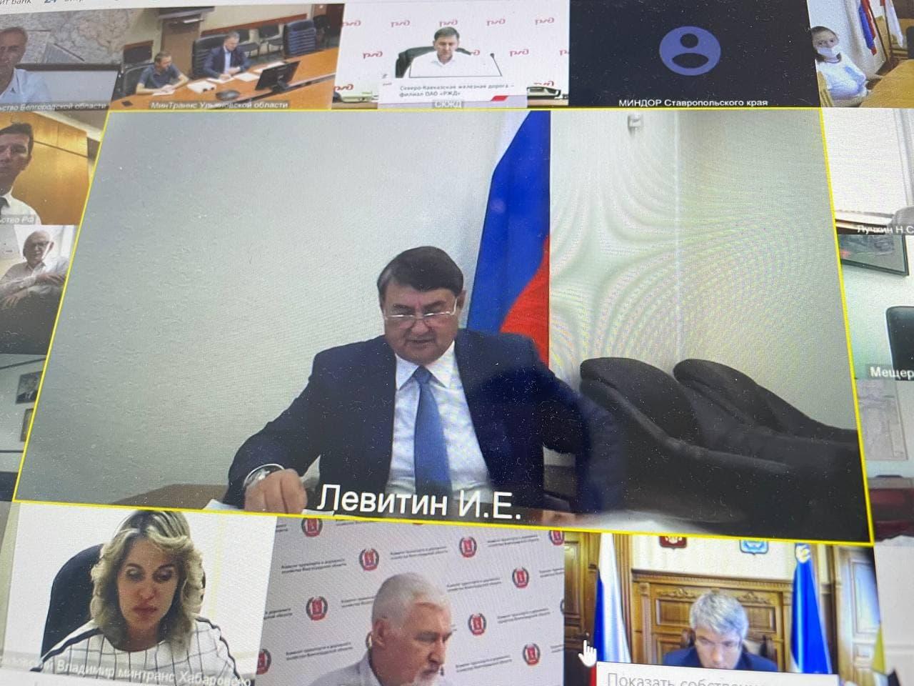 Ассоциация приняла участие в заседании комиссии Госсовета по направлению «Транспорт»